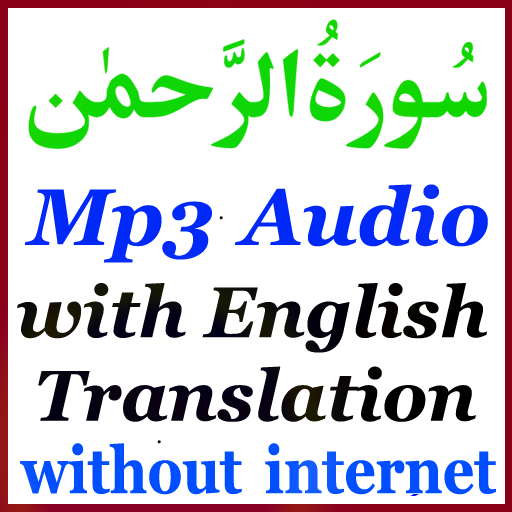 App Insights: English Surah Rahman Mp3 Basit | Apptopia