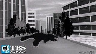 宇宙少年ソラン 第41話 「黒い細胞」