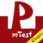 mTest - Classic by Payirchi