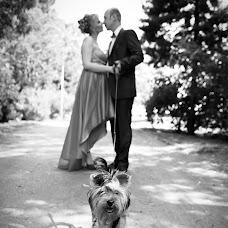Wedding photographer Alena Steputenko (AlyonaSteputenko). Photo of 09.10.2014