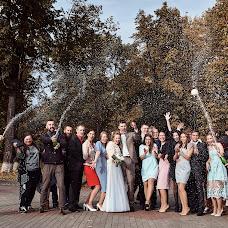 Wedding photographer Dmitriy Mazurkevich (mazurkevich). Photo of 17.10.2018