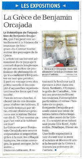 reportage sur une exposition de Benjamin Orcajada