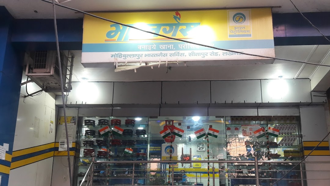 Mohibullapur Bharatgas Service LPG DISTRIBUTOR - Gas Company