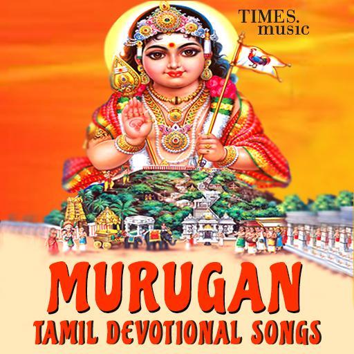 200 top murugan songs apps on google play.