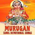 Murugan Devotional Songs icon