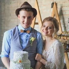 Wedding photographer Irina Erygina (Graciosa). Photo of 28.03.2016