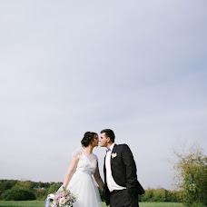 Wedding photographer Natalya Vasileva (natavasileva22). Photo of 19.09.2018