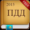 ПДД Казахстан 2015 icon