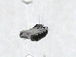 Rocket Light destroyer Tank