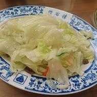 【內灣】一勺百茶堂