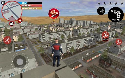 Slavic Gangster Style 1.1 screenshots 1