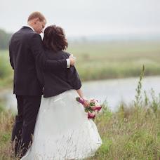 Wedding photographer Milena Svetlaya (milenasvetlaya). Photo of 04.04.2016