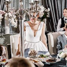 Wedding photographer Aleksandra Kosova (afelialu). Photo of 22.10.2018