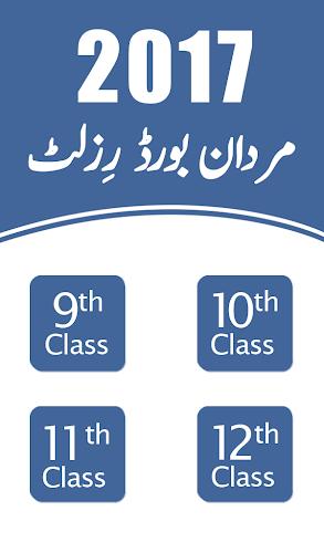 Mardan Board Result (BISE Mardan) APK 1 0