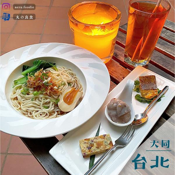 鯉魚 The Carp|風格獨具的大稻埕餐廳!舒適氛圍的半室外座位很chill~(完整菜單)