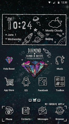 星空のダイヤモンド - Holaテーマ