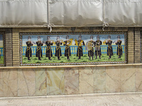 Photo: Day 138 -  TIiling on a Building in Golestan Palace Complex, Tehran #3