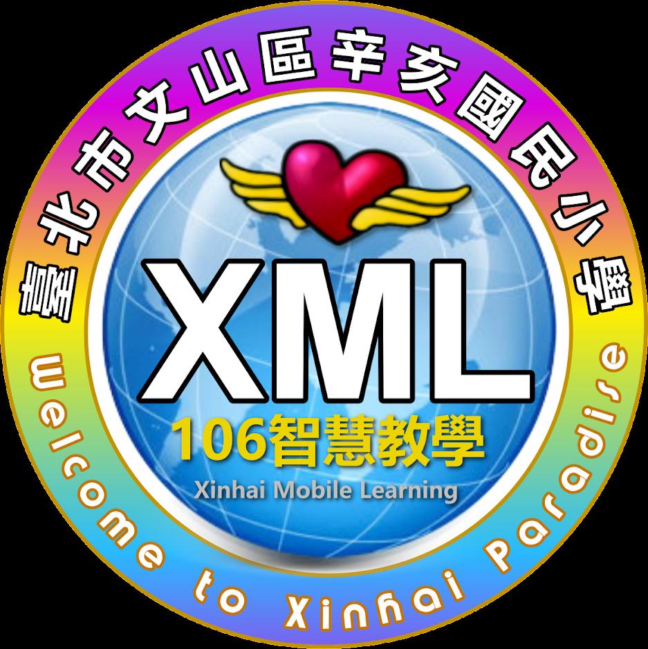 xml106