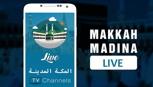 Makkah & Madina Live Streaming 1.3 screenshots 8