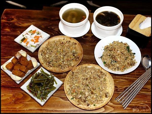 炒飯製研所~創意食材炒出二十種口味的炒飯,有傳統的粒粒分明,也有略帶濕潤的異國風味,好吃到凍未條!板橋府中