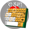 Bangla Keyboard: English to Bangla typing Input icon