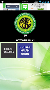 Asy-Syifaa Apps- screenshot thumbnail