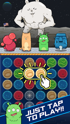 The Beaters - screenshot