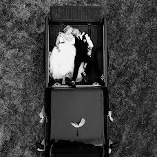 Wedding photographer George Brna (YRKAPICTURED). Photo of 09.10.2018