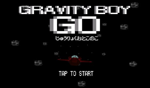 Gravity Boy Go