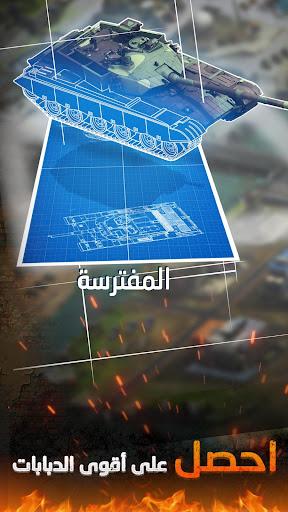 نداء الحرب 3: إمبراطورية الفولاذ | لعبة حربية  astuce 2