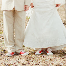 Wedding photographer Aleksandr Beloglazov (necalek). Photo of 18.10.2015