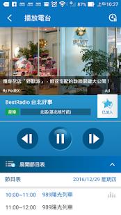 HiNet廣播 - Google Play 應用程式