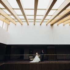 Wedding photographer Anna Kononec (annakononets). Photo of 05.08.2018