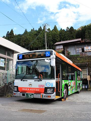 奈良交通「八木新宮線」 ・960 上野地にて その5