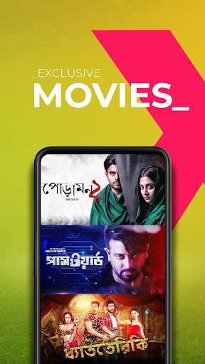 Bongo - Watch Movies, Web Series & Live TV screenshots 2