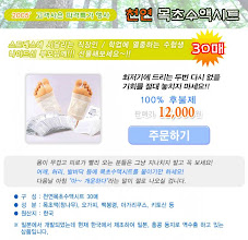 Photo: Bandages for your feet. In packs of 30.