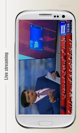 免費下載新聞APP|DUNYANEWS Dunya tv app開箱文|APP開箱王