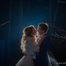 Wedding photographer Zukhra Khabibullina (ZuhraH). Photo of 07.07.2015