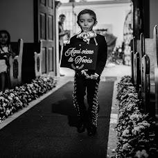 Wedding photographer Pablo misael Macias rodriguez (PabloZhei12). Photo of 16.06.2018