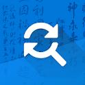 Inputting Plus: Ctrl + Z/F/C/V icon