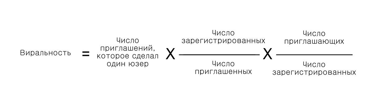 виральность2.jpg