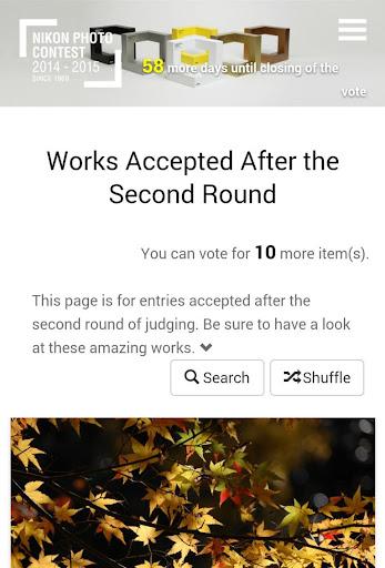 Nikon Photo Contest entry