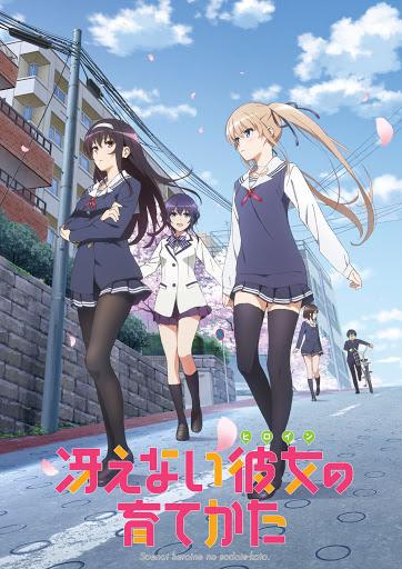 Saenai Heroine no Sodatekata thumbnail