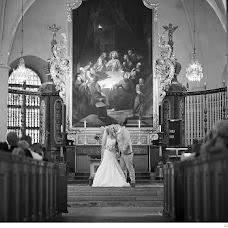 Wedding photographer Andrey Gurev (guriew). Photo of 23.07.2016