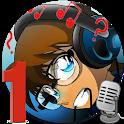 مسابقة أغاني وصور الكرتون 1 icon