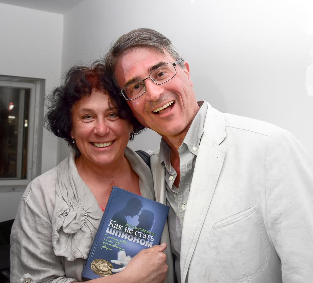 Гид в Израиле Светлана Фиалкова с туристом