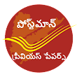 Telugu postman/MTS previous papers icon
