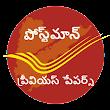 Telugu postman/MTS previous papers icon