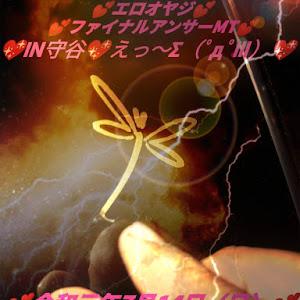 アルファード 30系 29年S改のカスタム事例画像 《ARIA》関【輩】東🇯🇵変態Eo💘さんの2019年06月12日23:59の投稿