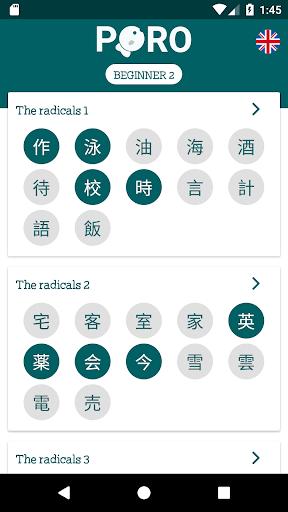 Study Kanji N4 N5 1.0.5 screenshots 2